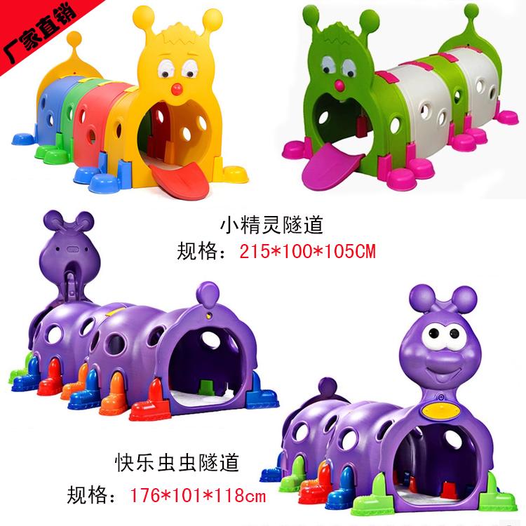 幼儿园儿童隧道爬行早教玩具大型户外游乐场室内小精灵毛毛虫钻洞