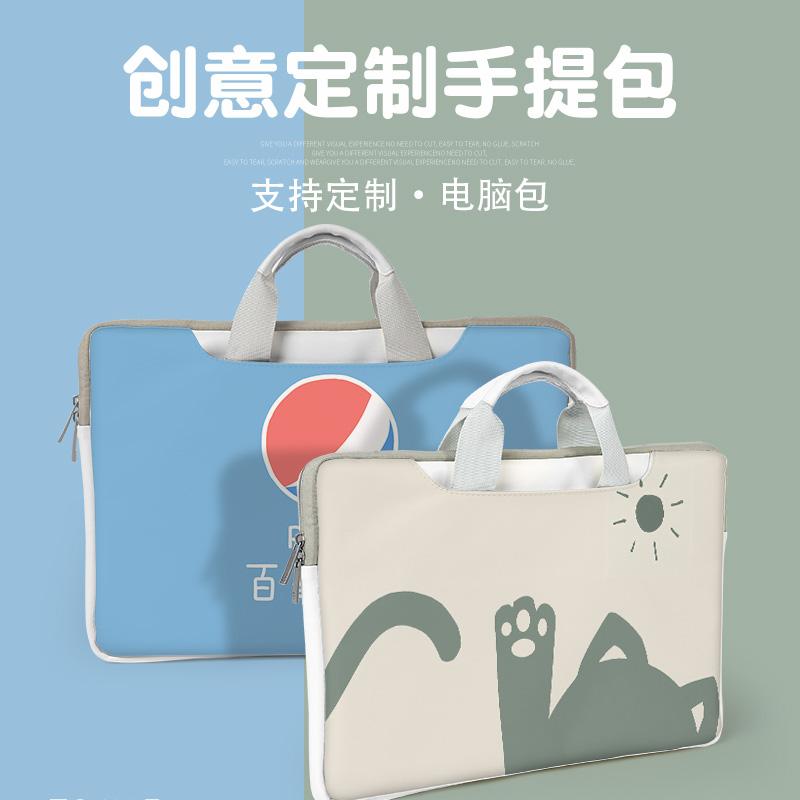 聯想小新air14電腦包女macbookpro筆記air本惠普星14保護套好看的手提包戴爾15.6寸華碩可愛內膽包簡約袋13.3