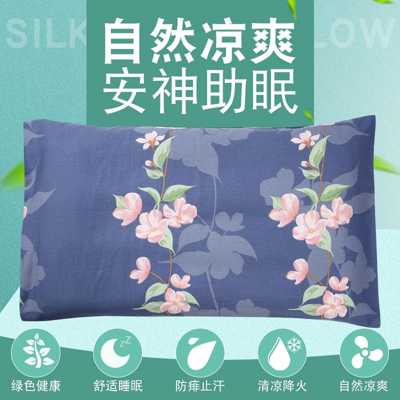 纯蚕砂枕头枕芯大人成人单人天然蚕沙蚕屎蚕粪保健护颈椎枕助睡眠
