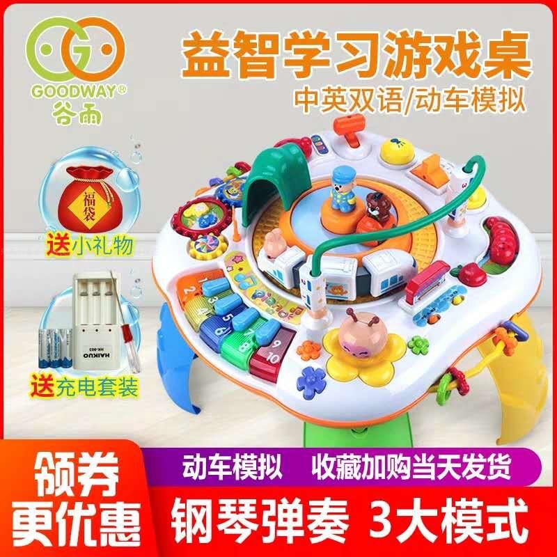 Развивающие игрушки Артикул 619983093859
