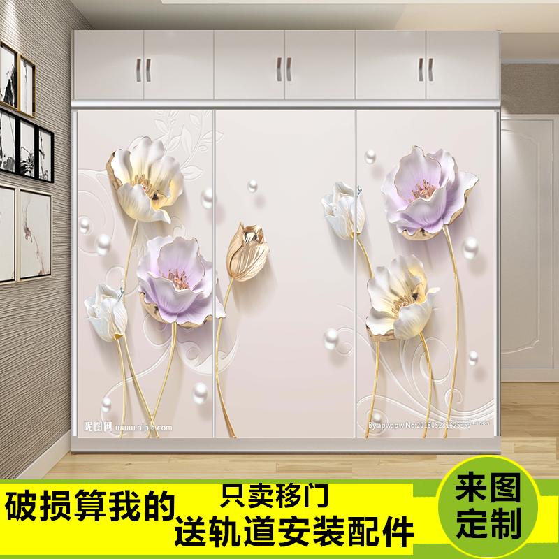 定制卧室衣柜移门钢化玻璃衣橱推拉门定做壁柜滑动门衣帽间趟门23