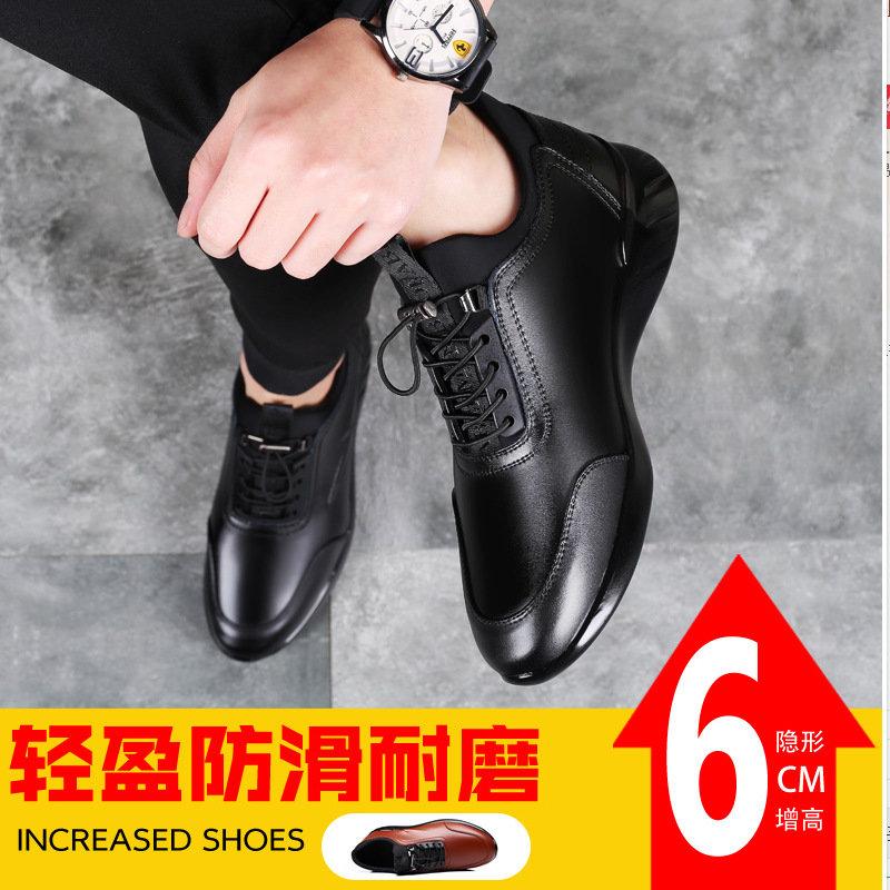 商务正装真牛皮男鞋真皮内增高cm男士内皮鞋春夏季休闲男式皮鞋男