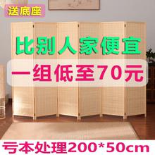 竹藤屏风实木屏障隔板隔断栏竹编简易卧室客厅移动折叠遮挡板间隔