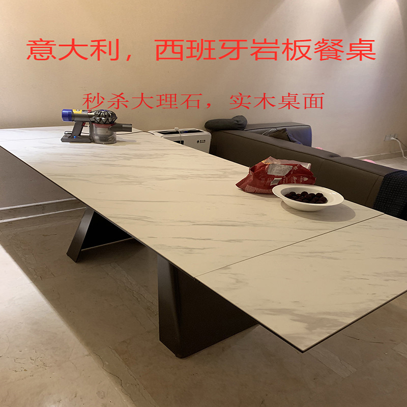 Italian imported rock plate dining table Italian style dining table 4 persons 6 persons 8 persons retractable rectangular dining table