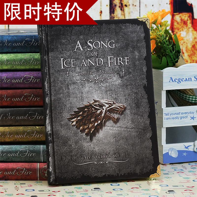 权利的游戏记事本创意复古笔记本包角彩页手账本子冰与火之歌周边