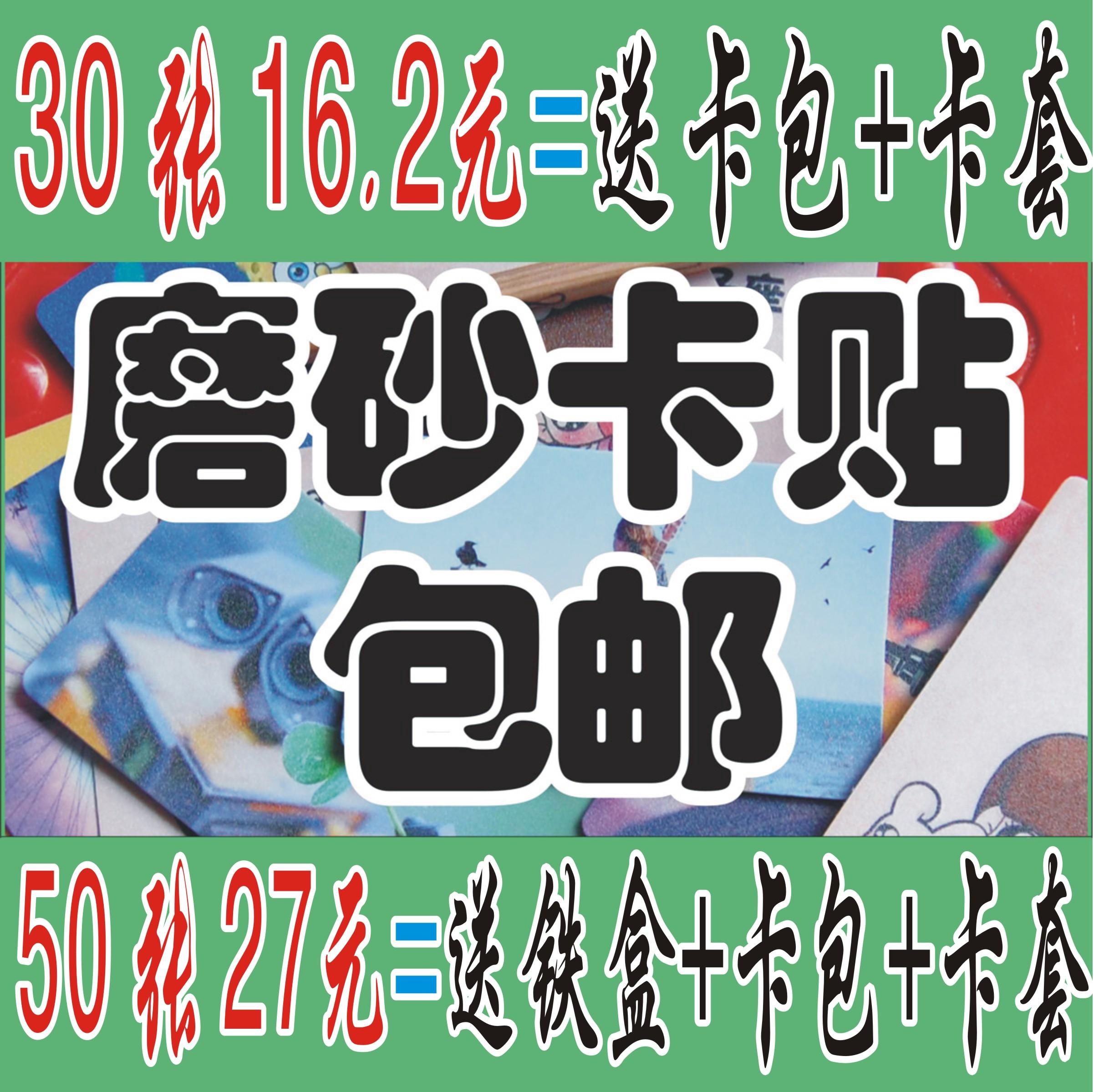 Производство сим-карта скраб траффик сим-карта мультики сим-карта звезда анимация сим-карта стандарт diy рис сим-карта сделанный на заказ волна