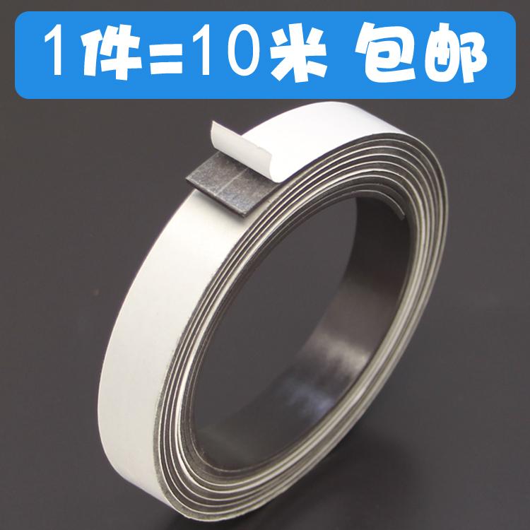 Резина магнит мягкий магнитная полоса клей магнитная полоса 1 модель =10 метр обучение учить инструмент поглощать железо камень магнитный участок мягкий магнит