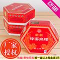 河北唐山特产 新新蜂蜜麻糖 老字号蜂王400g六角盒装传统糕点年货