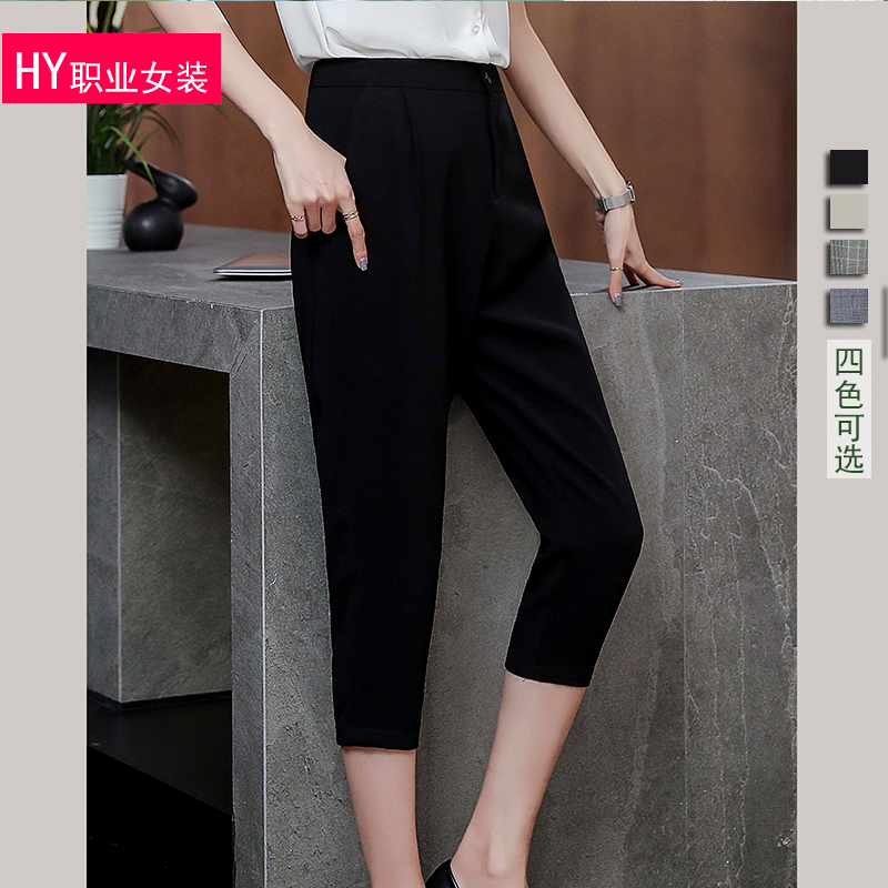 19 spring and summer temperament versatile no iron Capris student leisure plaid pants Hotel interview cashier office tooling