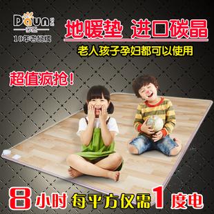 多恩DAUN韩国碳晶移动地暖垫石墨烯电热垫加热地垫地热毯客厅家用图片