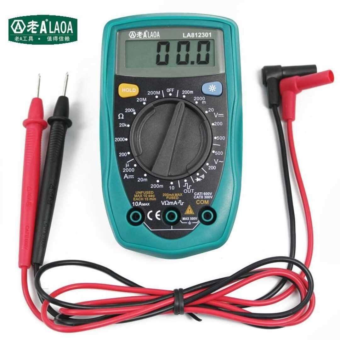 老ALAOA 掌上数字万用表 LA812301 测电容电压等单手拿背光质保2