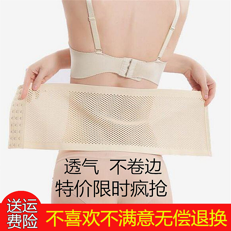 夏季收腹带瘦身衣服减收肚子超薄款隐形束腰绑带束身收腰塑身衣女