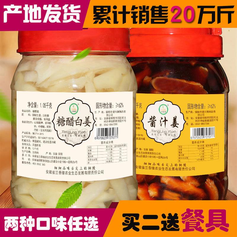韩国 泡菜