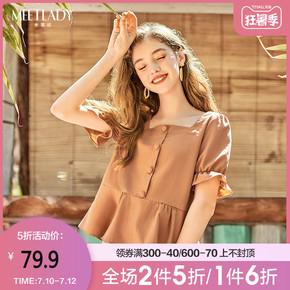 米莱达法式复古方领泡泡袖衬衫女2020流行夏装新款荷叶边上衣