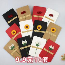创意手工DIY小花贺卡邀请函圣诞节毕业小卡片感谢祝福卡定制打印