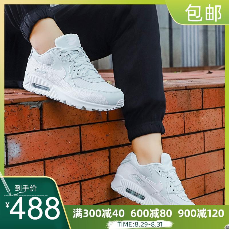 包邮 Nike耐克19新款女鞋夏季AIR MAX运动休闲鞋 881105 325213