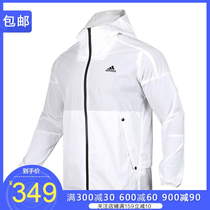 10-16新券包邮adidas阿迪达斯19秋新款男子运动套装短袖夹克DT9929 EH3770