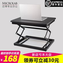 可升降折叠笔记本电脑桌上桌电脑架子移动站立办公工作台桌 站立式