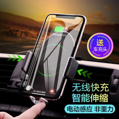 智能车载无线充电器手机汽车支架电动感应苹果X通用款iphone8车充架多功能plus吸盘式创意车用出风口导航用品