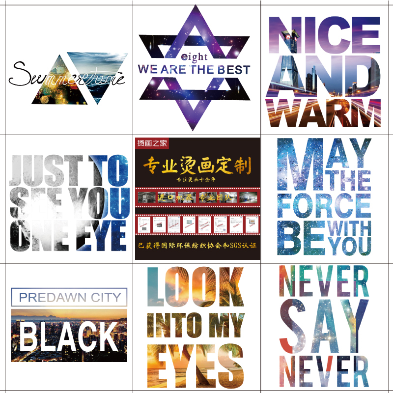 Hot stamping home purple scenery star letters large size clothing Decal hot transfer couple short sleeve hot stamping