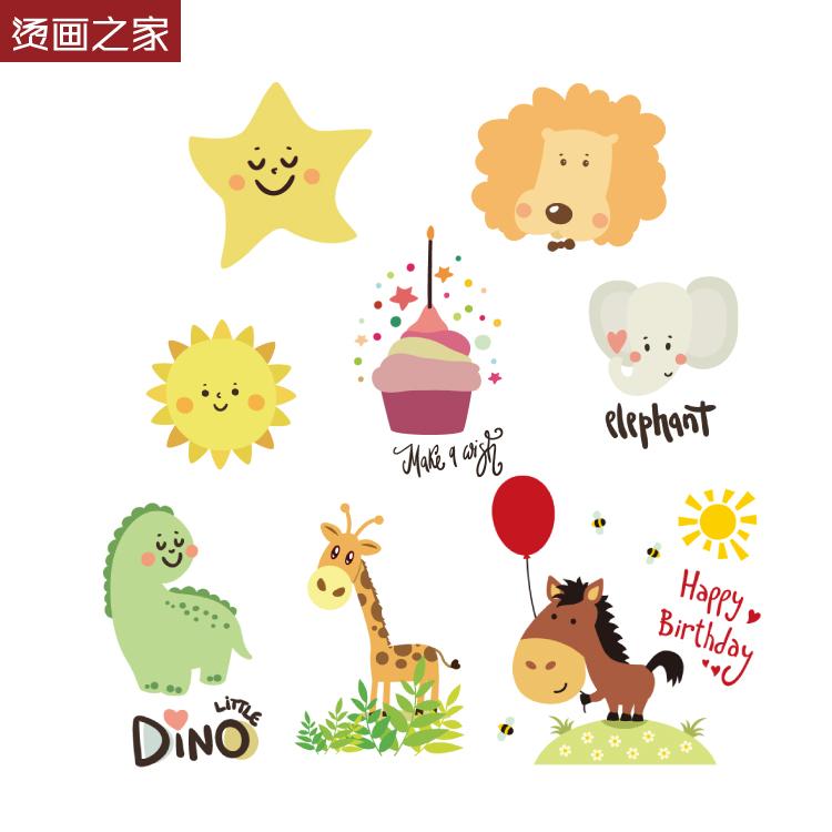 小号动物印花狮子大象长颈鹿娃衣图案热转印卫衣儿童卡通烫画