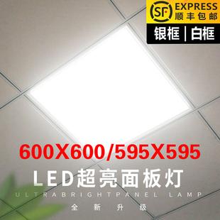 led面板灯595x595led平板灯600x600硅钙板石膏板嵌入式59.5x59.5