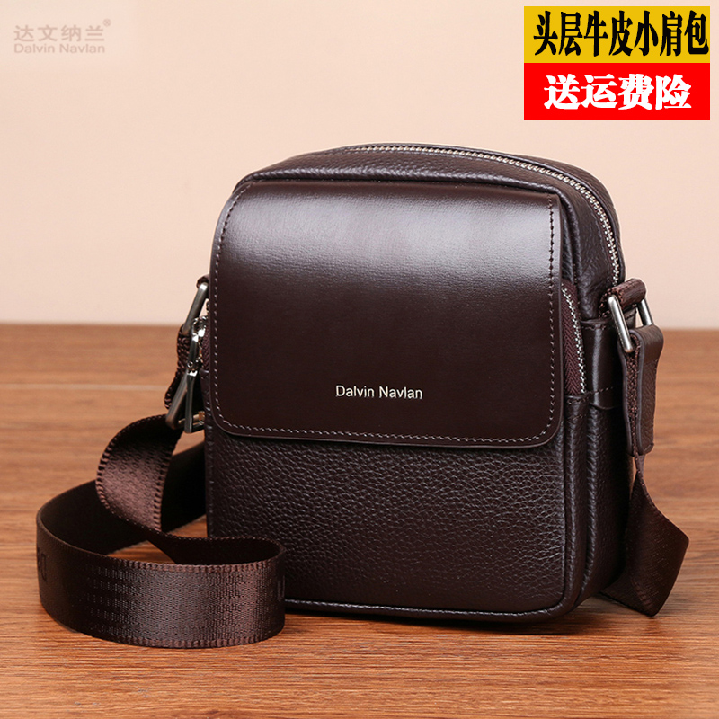 Davannaland head Leather Shoulder Bag Mini mobile bag leather leisure backpack one shoulder slanting mens Bag Fashion