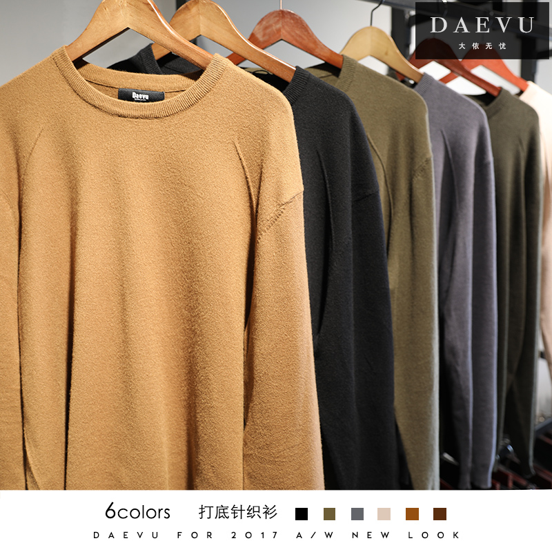 Autumn and winter new thin multicolor extra large fat plus large mens long sleeve round neck sweater bottomed sweater