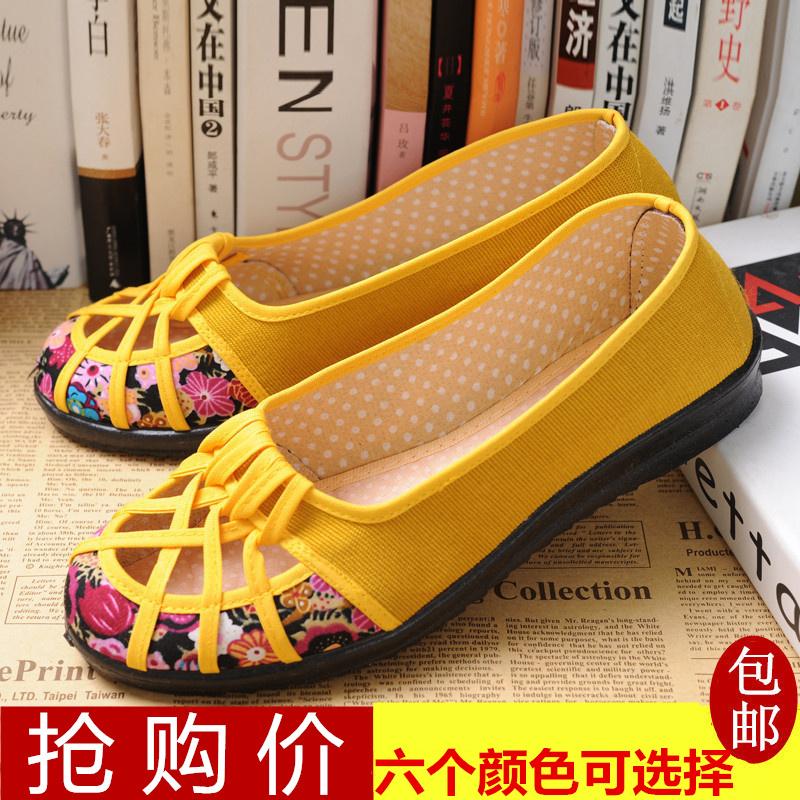 老北京布鞋女 单鞋平跟春夏季镂空透气女鞋圆头浅口中老年女凉鞋