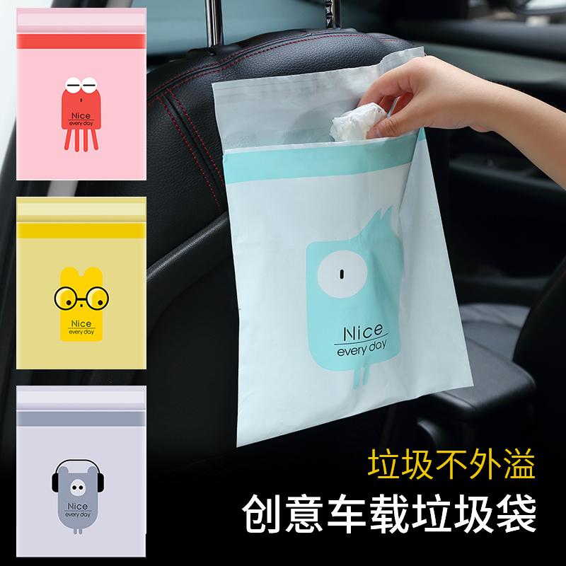 便携车载垃圾袋粘贴式一次性呕吐收纳挂式车用垃圾桶箱汽车内用品