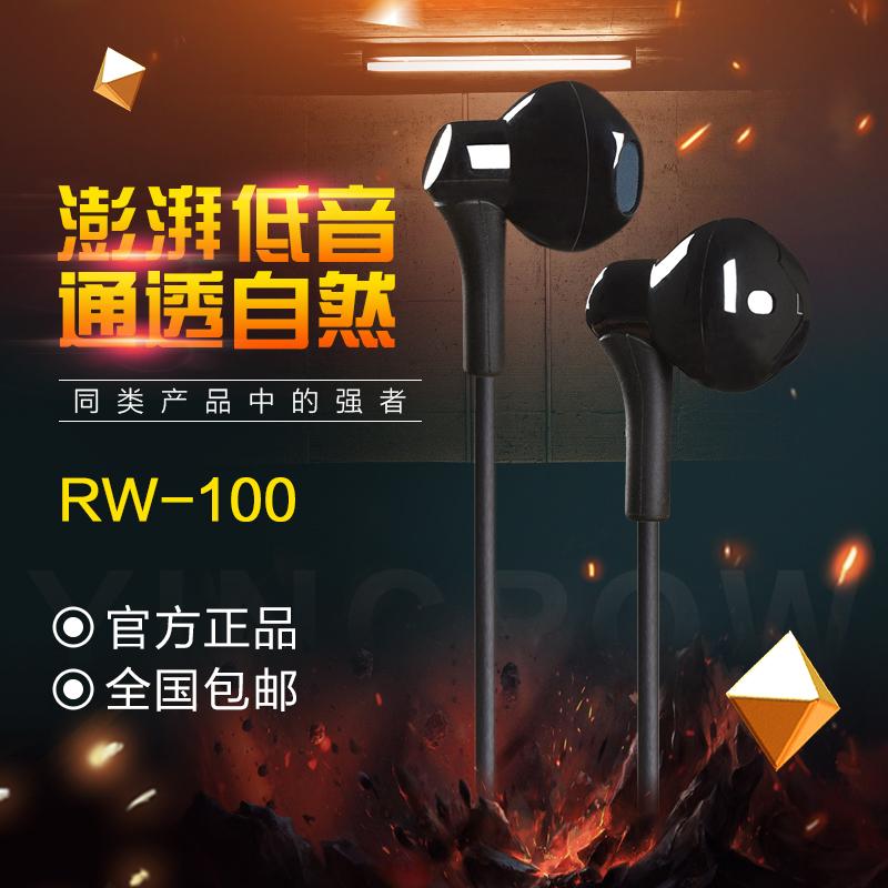音可若瓦RW100半入耳式耳机重低音苹果X华为手机小米有线OPPO通用