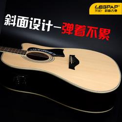 正品LEGPAP萊柏民謠吉他41寸40寸初學木吉他新手入門吉它guitar