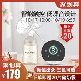 优合电动吸奶器自动拔奶器孕产妇吸乳正品静音吸力大挤泵奶器集奶图片