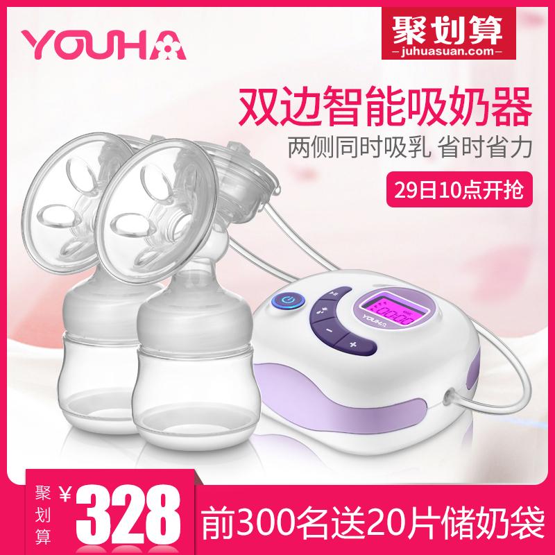 优合电动吸奶器双边挤奶器产妇正品静音吸力大自动吸乳器8004便携