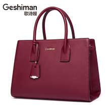 Big Bag, Big Bag, Big Bag, Middle-aged Bag, Mother Bag, New Type of Women's Handbag, Fashion, Atmospheric Leather Bag, 2019