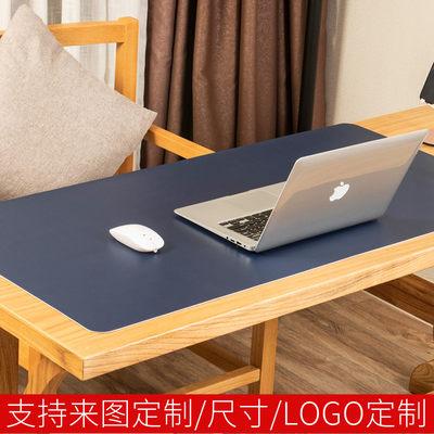 鼠标垫超大号笔记本电脑桌垫键盘垫写字学习办公桌垫学生桌面定制