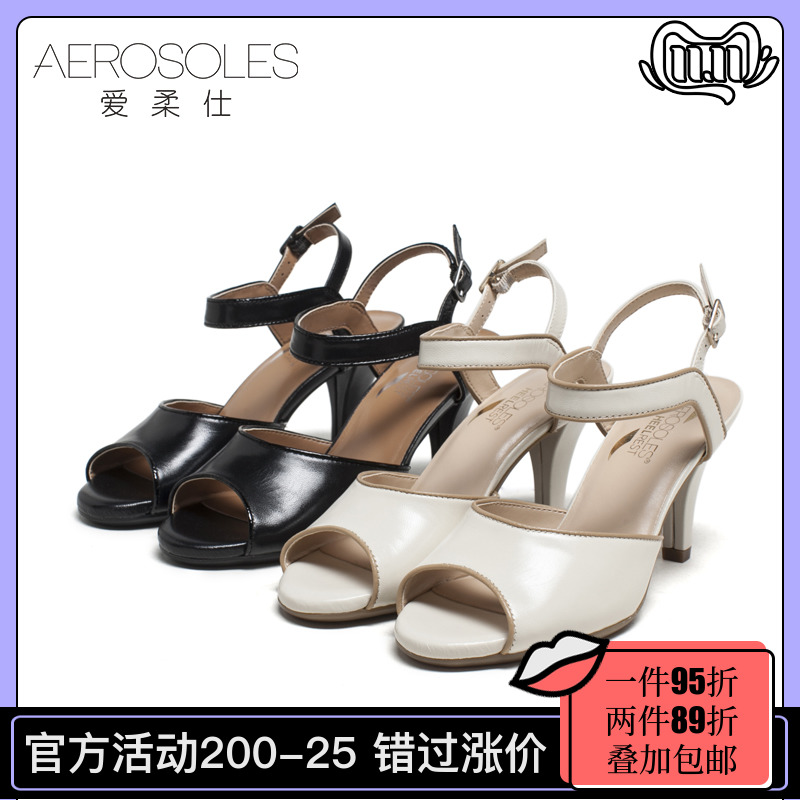 Good shoes: Aerosoles / Alois sheepskin white summer fish mouth ankle strap high heel womens shoes sandals 1