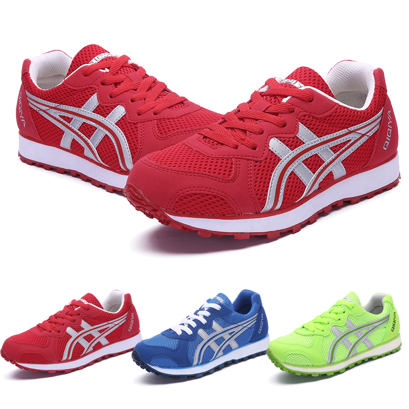 马拉松跑鞋男专业超轻长跑步鞋田径立定跳远运动鞋中考体育专用鞋