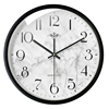 clocks and watches Wall clock a living room Modern minimalist atmosphere Quartz originality household Mute circular Spreadsheet Clock Pocket Watch