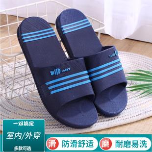 男款 韩版 拖鞋 夏季 潮流室内外一字凉拖家居家浴室防滑男士 夏天