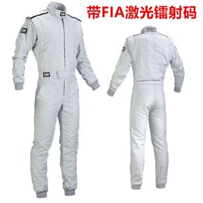 Одежда для рейсинга,  Италии двойной трудновоспламеняющийся ткань специальность несгораемый трудновоспламеняющийся гоночный одежда дом автомобиль FIA в пар присоединиться проверять подлинность гоночный одежда, цена 9835 руб