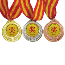 Badminton Medal Games medal gold and silver bronze medal customizable diameter 51MM with ribbon