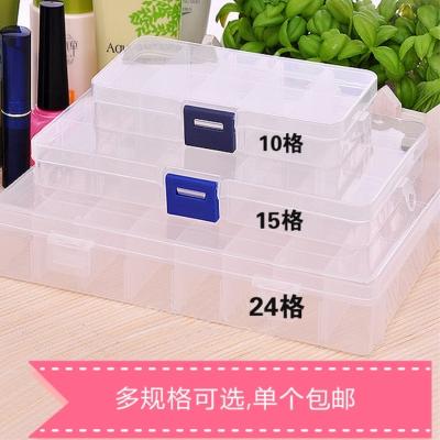 Пластик домой больше может трещина 24 небольшой решетки коробка большой потенциал серьги гвоздь кольцо аксессуары ювелирные изделия в коробку