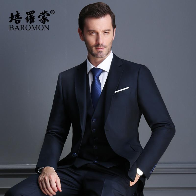 培罗蒙2017秋季新品中年男士商务西服套装双开叉修身结婚礼服西装