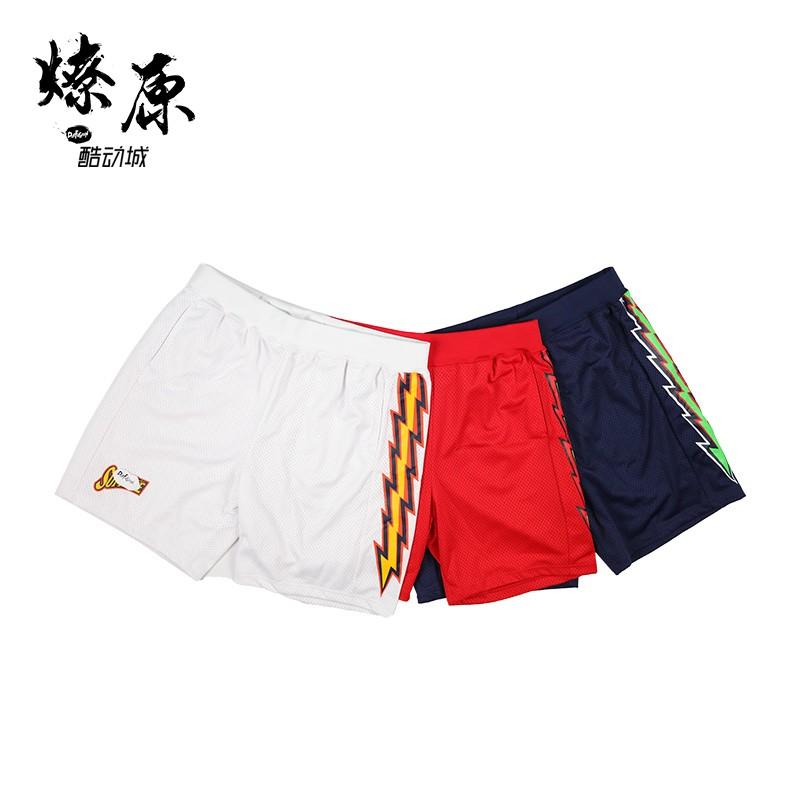 燎原Supreme Bolt Basketball Short 18SS 闪电 运动短裤