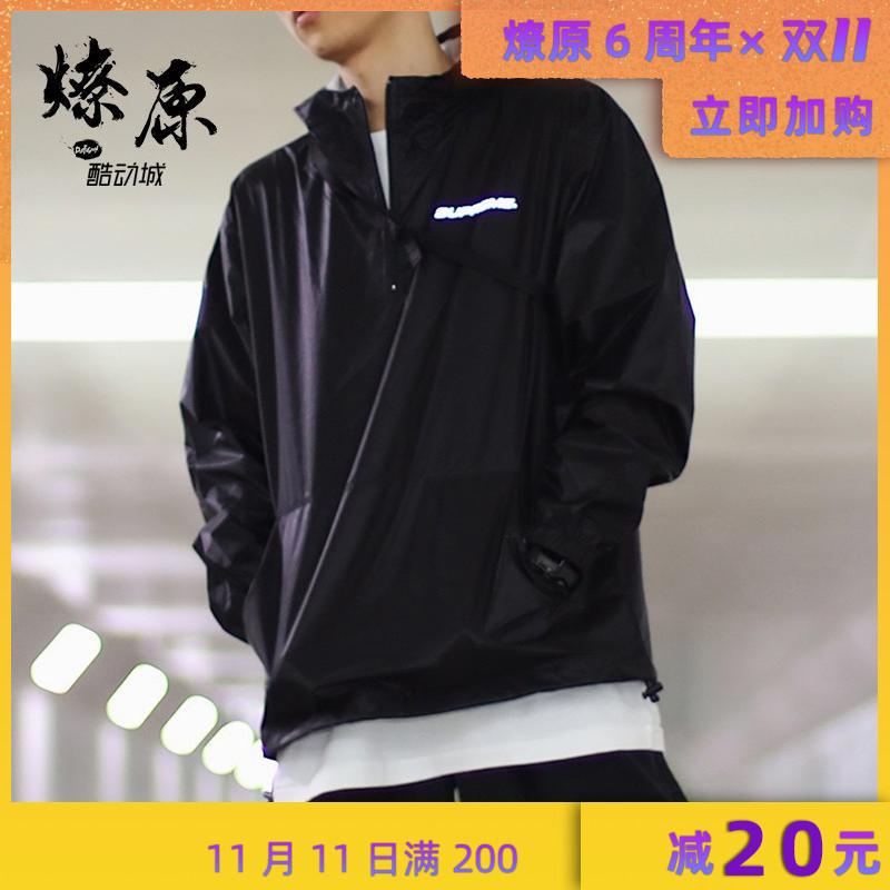 燎原 Supreme packable ripstop pillover 17AW 3m反光防水夹克