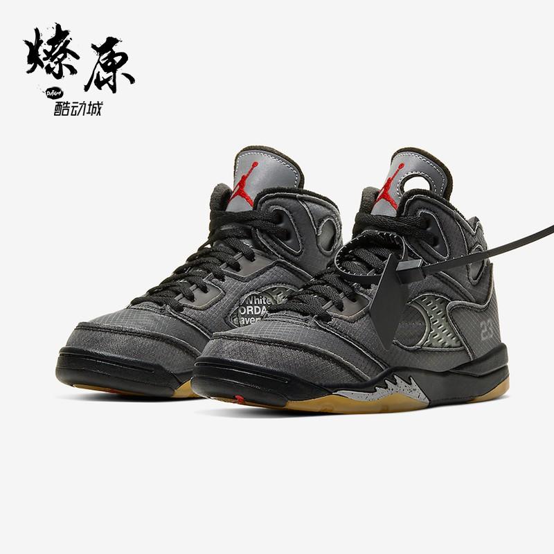 + Air Jordan 5 x OFF-WHITE AJ5 OW聯名 黑蟬翼 CT8480-001