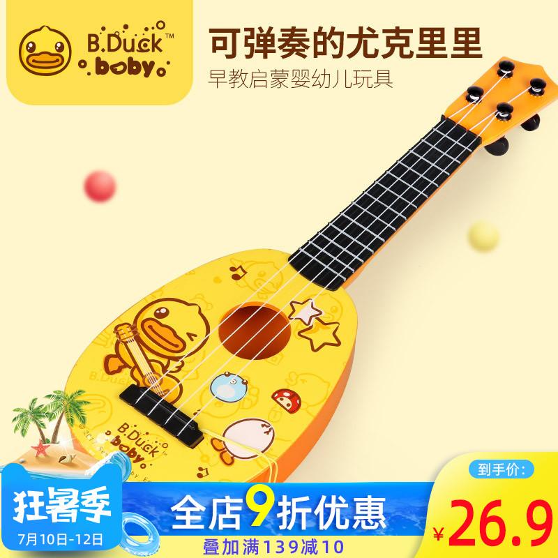 Детские гитары Артикул 616783466241