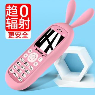纽曼W560儿童手机 小学生可爱卡通男女款超薄迷你非智能移动电信版老人机小孩初中卡片老年手机只可以打电话