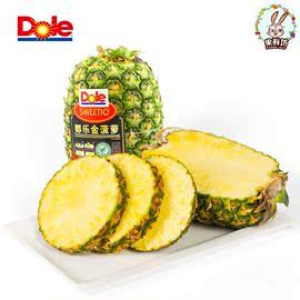 只发黑龙江吉林 Dole都乐菠萝菲律宾菠萝无冠都乐金菠萝凤梨进口图片
